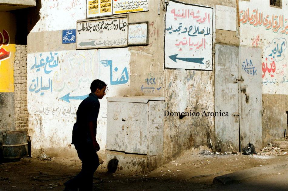 Foto Domenico Aronica-Egitto (9)